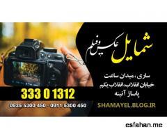 عکاسی و فیلمسازی