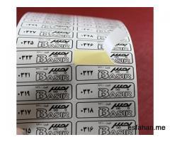 چاپ انواع لیبل، برچسب و هولوگرام