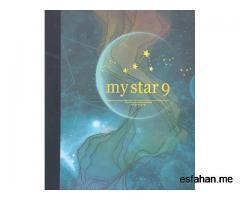 آلبوم کاغذ دیواری مای استار 9 My Star