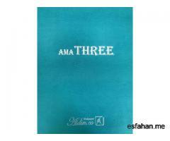آلبوم کاغذ دیواری آما تری Ama Three